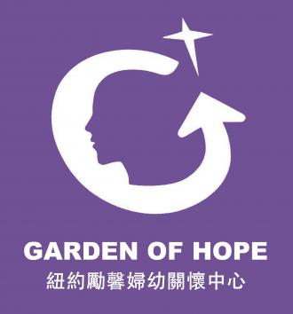 Garden of Hope logo