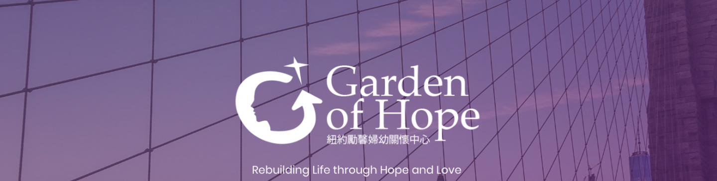 Garden of Hope header